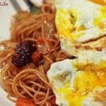 Fried Eggs on Thai Angel Hair with Nam Prik Pao