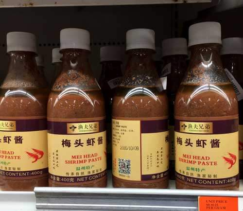 Mei Head Shrimp Paste